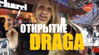 Открытие ювелирного салона DRAGA в Москве. DRAGA в Райкин Плаза.