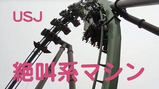 usj絶叫系 flying dinosaur hollywood dream jaws backdrop