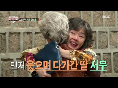 [Future diary] 미래일기 - Seo Woo meet again her mother 20161020