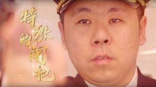 《最美铁路人》 20190502 特殊的闸把 刘钰峰| CCTV科教