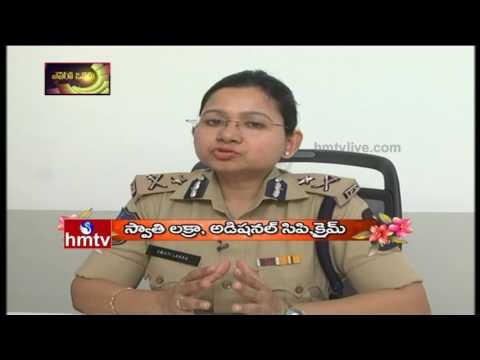 Exclusive Story on Hyderabad Police's Bharosa for Women and Children | Avani - Evaro Okaru | HMTV