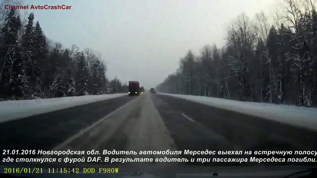 fatal car crash in russia july 2017 youtube. Black Bedroom Furniture Sets. Home Design Ideas