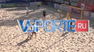 Пляжный футбол. ЧР-2014. Лучшие голы первого этапа