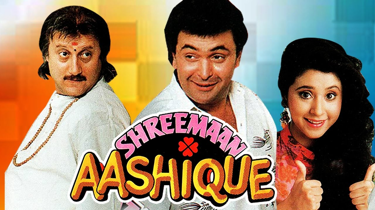 Shreemaan Aashique (1993) Full Hindi Movie | Rishi Kapoor, Urmila Matondkar, Bindu