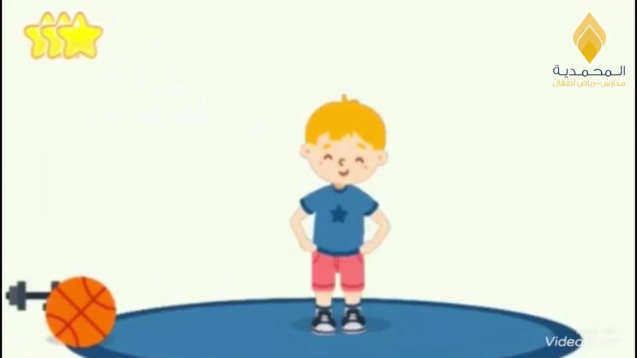 تمارين رياضية للأطفال في المنزل Youtube