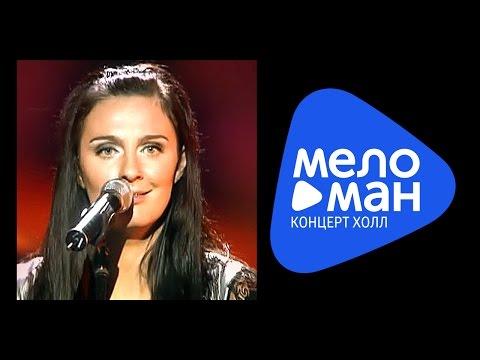Елена Ваенга - Белая птица - концерт
