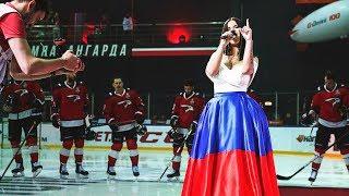 Бьянка - Гимн России (КХЛ, 2019)