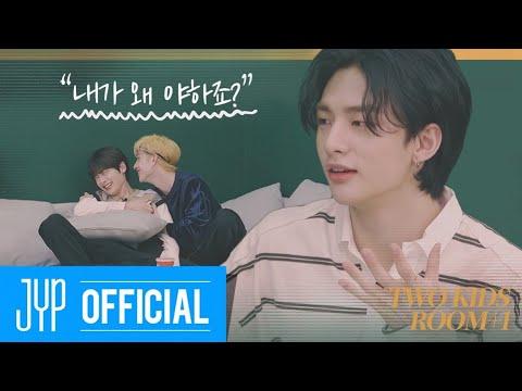Two Kids Room+1투키즈룸+1 Ep.07 Bang Chan X Hyunjin X