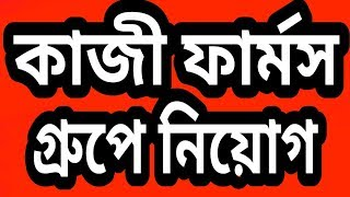 Bepza Job Circular Video in MP4,HD MP4,FULL HD Mp4 Format - PieMP4 com