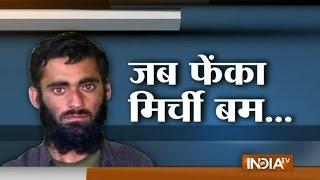 Another Pakistani Terrorist Sajjad Ahmed Captured Alive in Rafiabad, Baramulla - India TV