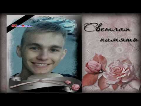 СЛЕДСТВИЕ по факту смерти Матвея Лещенкова.