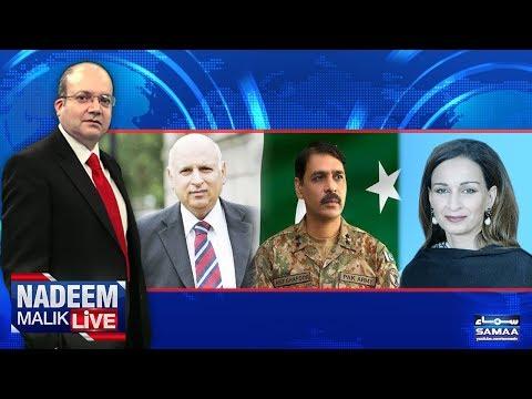 Nadeem Malik Live - SAMAA TV - 19 Dec 2017