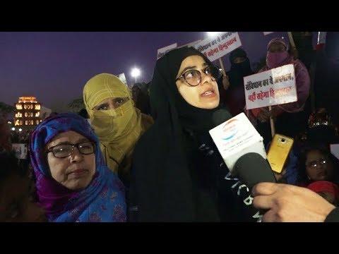 लखनऊ के घंटाघर पर 7वे दिन भी लगातार महिलाओ का प्रदर्शन जारी | Sanskar News