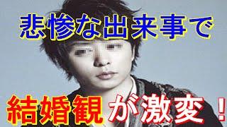 嵐・櫻井翔の結婚観が激変!あまりに冷めたコメントにファン悲鳴! 「99...
