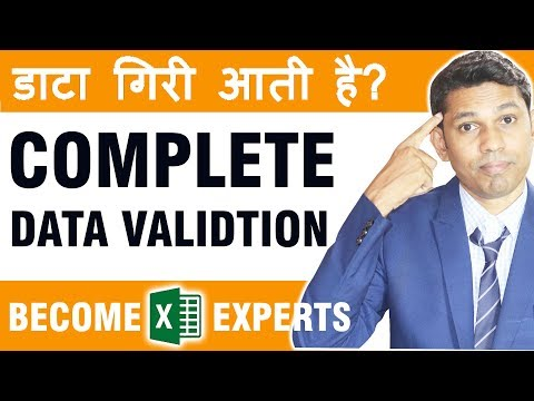 Complete Data Validation In Excel Every Excel User Must Know This.