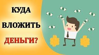 Небольшой заработок. Заработок в интернете без вложений как можно заработать минимум 10 WMZ в день!