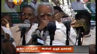 News 1st Prime time 8PM  Shakthi TV news 25th July 2015