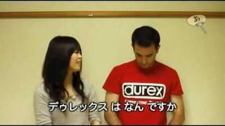 Curso de japonés. Japoneando #8  Caso práctico Uno