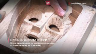 Эффектная маска в честь юбилея Джима Керри