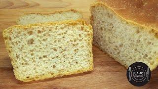 ПШЕНИЧНЫЙ ХЛЕБ БЕЗ ЗАМЕСА Получается у ВСЕХ Самый простой и быстрый рецепт домашнего хлеба