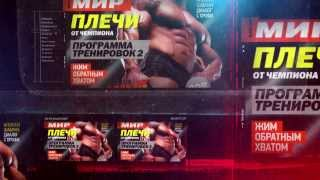 Анонс журнала ЖЕЛЕЗНЫЙ МИР №3/2014