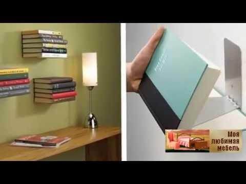 Книжные полки фото  Какие книжные полки выбрать