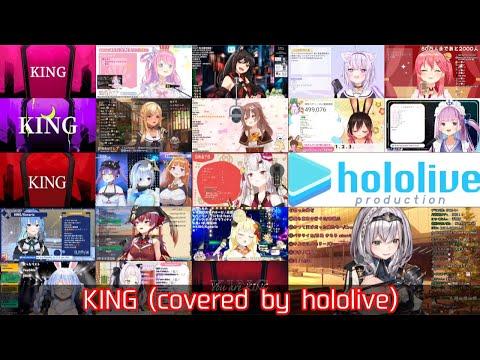 ホロライブのよくばりKINGセット【ホロライブ切り抜き】