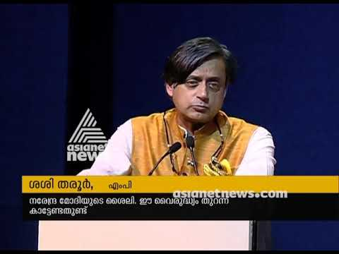 Narendra Modi A Paradoxical Prime Minister Who Failed Electorate