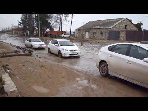 Наводнение Дербент шеболдаева 45, Дорога в городскую больницу.