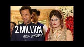 Imran Khan married 3rd time - Imran khan 3rd wedding - Live Today News
