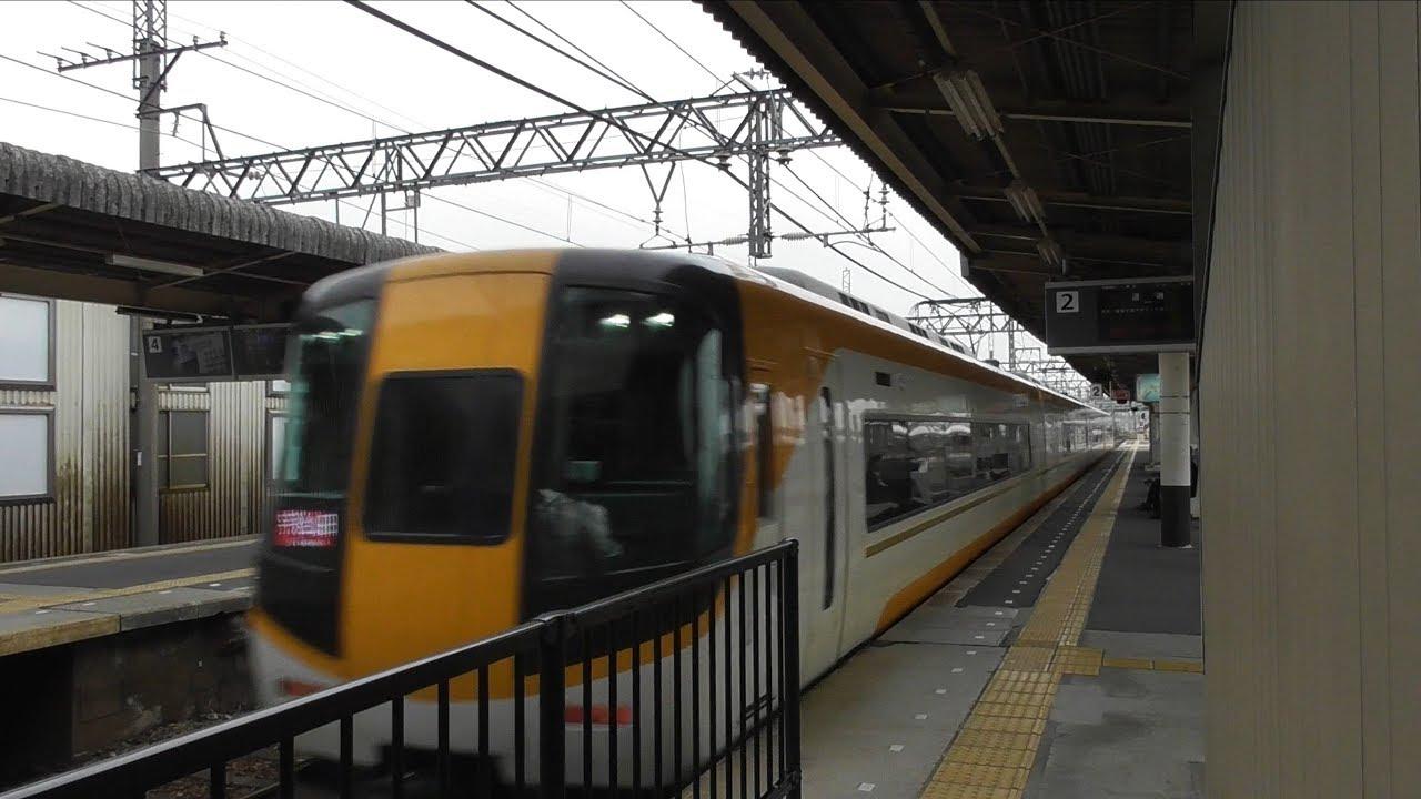近畿日本鉄道(名古屋線) 塩浜駅 近鉄特急22600系 通過 - YouTube