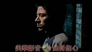 唐磊-丁香花(KTV) 2004年7月