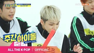 [Weekly Idol EP.394] The flowers of the land run in relay! What's the result of the chair relay?!