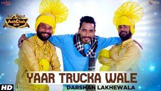 Darshan Lakhewala Yaar Trucka Wale | Aah Chak 2019 | Punjabi Songs 2019 | Punjabi Bhangra Songs
