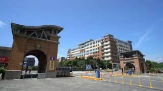 【4K】國立台北大學(NTPU)三峽院區