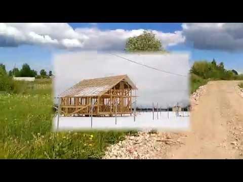 Коттеджный поселок Белавино. Купить участок рядом с Ярославлем.