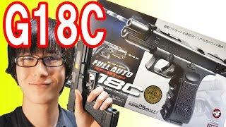 【電動ガン】意外とリアル!電動ブローバックのグロック18Cを購入 thumbnail