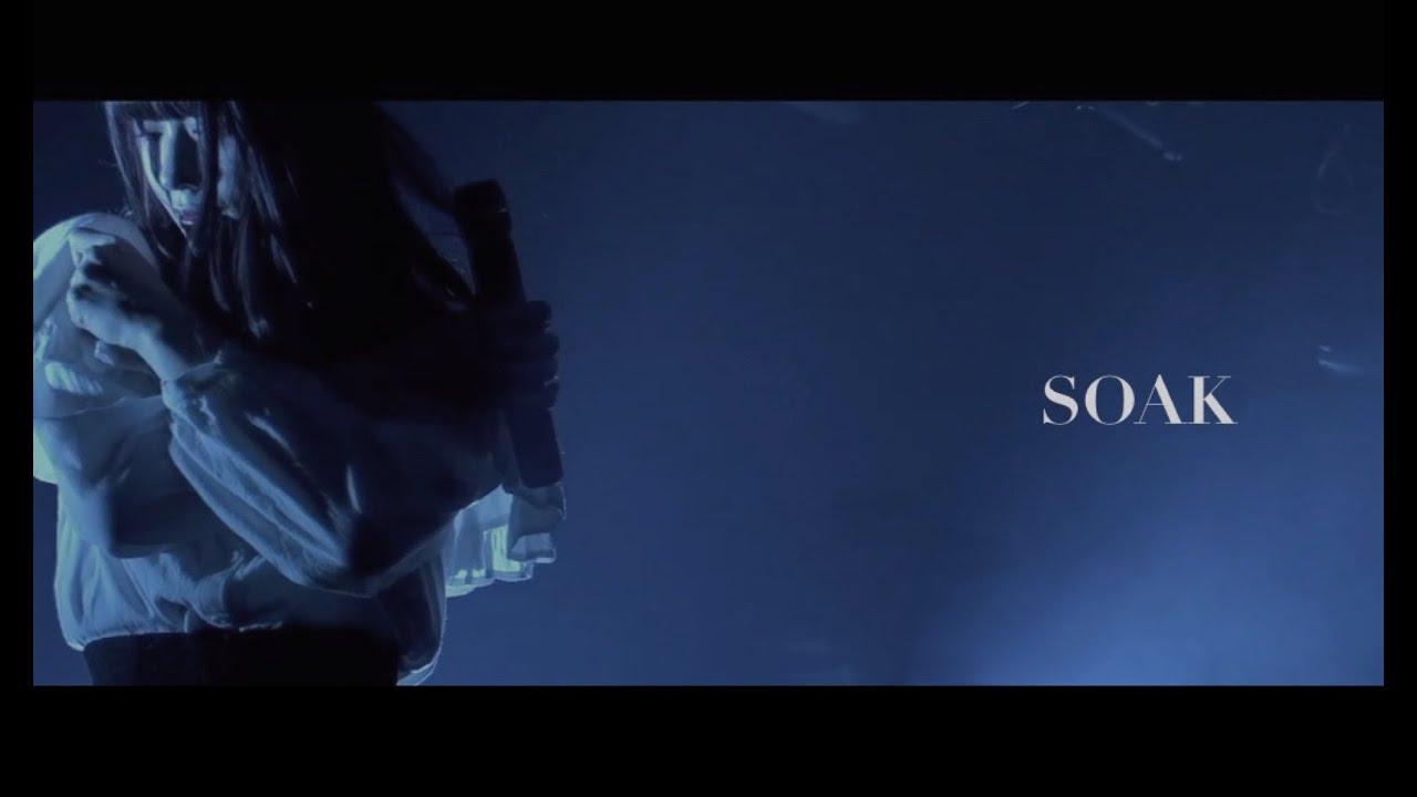 I to U $CREAMing!! – SOAK [lyric video]