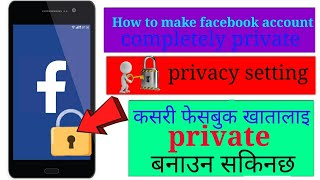 [ IN NEPALI] How to make your facebook account completely private
