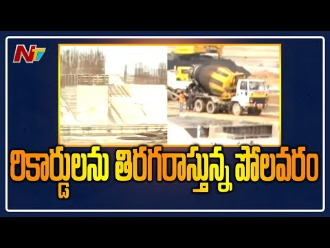 Polavaram Project Set To Create New World Record On Concrete Works | NTV