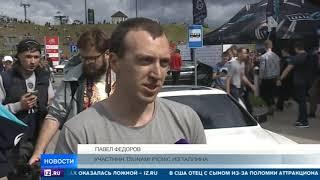 В Ленинградской области прошел автофестиваль Tsunami Picnic