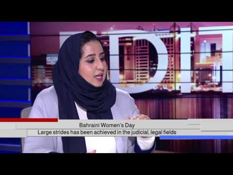 Inside Edition - Women in Legal and Judicial fields