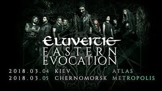Eluveitie returns to Ukraine!