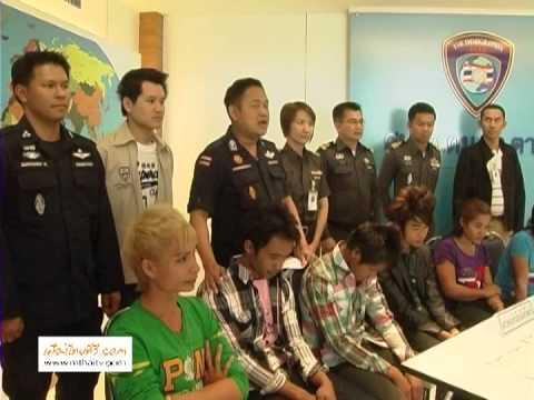 ตรวจคนเข้าเมืองตาก จับหนุ่มพม่านำเพื่อนร่วมสัญชาติเดียวกันใช้พาสปอร์ตปลอมขึ้นเครื่องบินเข้ากรุง