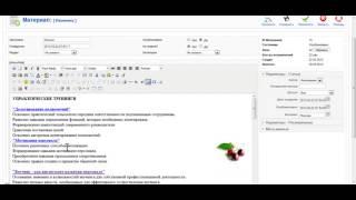 видео Seo Links - расширение для внутренней перелинковки Joomla 3.x