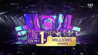 WINNER - 'MILLIONS' 0106 SBS Inkigayo : NO.1 OF THE WEEK
