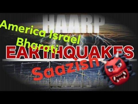 #Haarp #technology What is Haarp? #Earthquake earthquake in Pakistan #Modi #donaldtrump saazish