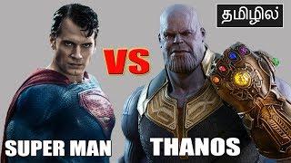 Superman vs Thanos(Tamil)