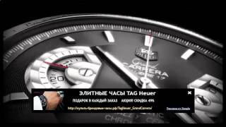 элитные часы(, 2015-11-22T15:05:24.000Z)