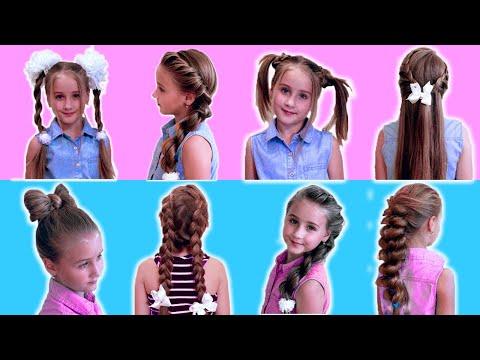 11 Милых причесок для девочек за пару минут.Сute hairstyles🌸